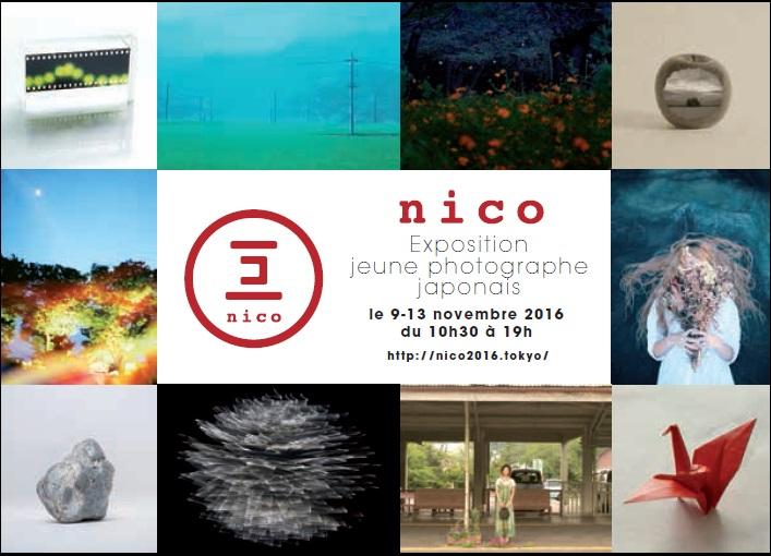 nicoニコ写真展プレスリリース01